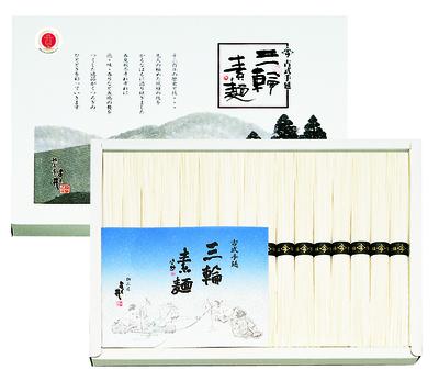 古式手延 三輪素麺 800g(50g×16束)