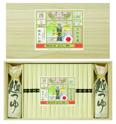 三輪素麺・麺つゆ詰合せ(素麺1500g[50g×30束]、麺つゆ150ml×2本)