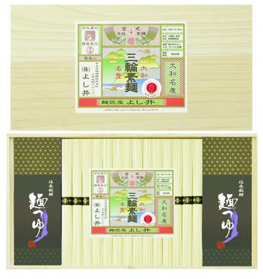 三輪素麺・麺つゆ詰合せ(素麺700g[50g×14束]、麺つゆ30ml×8袋)