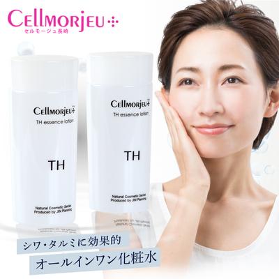 セルモージュプラス THエッセンスローション 120ml×2個 化粧水 美容液 コラーゲン ヒアルロン酸 保湿 アンチエイジング ペプチド シワ シミ そばかす タルミ 美肌効果 ほうれい線 乾燥肌