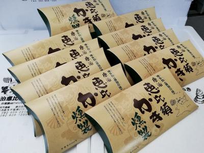 唐泊恵比須かき燻製(10パック詰)