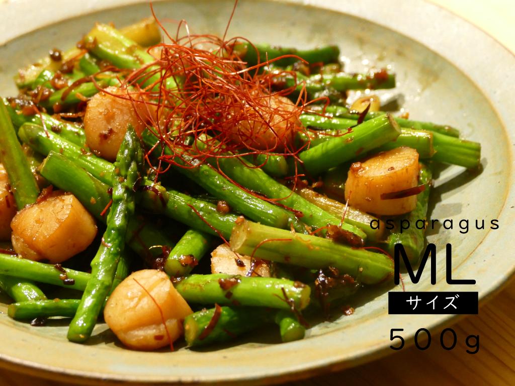 Chinese Tapas hachi『本格XО醬』アスパラガスMLサイズ500gのセット