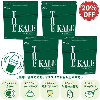 キューサイ青汁 ザ・ケール(420g)4袋まとめ買い