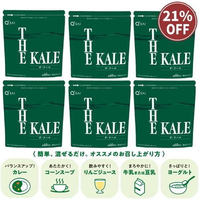 キューサイ青汁 ザ・ケール(420g)6袋まとめ買い