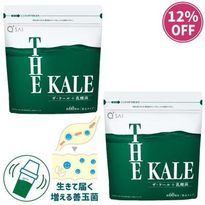 キューサイ青汁 ザ・ケール +乳酸菌(420g)2袋まとめ買い