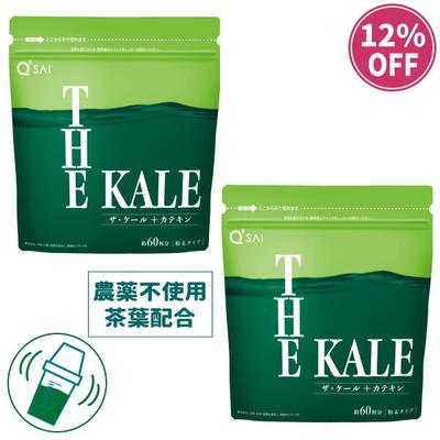 キューサイ青汁 ザ・ケール+カテキン(420g)2袋まとめ買い