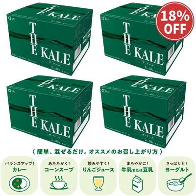 キューサイ青汁 ザ・ケール分包タイプ(7g×30包)4箱まとめ買い