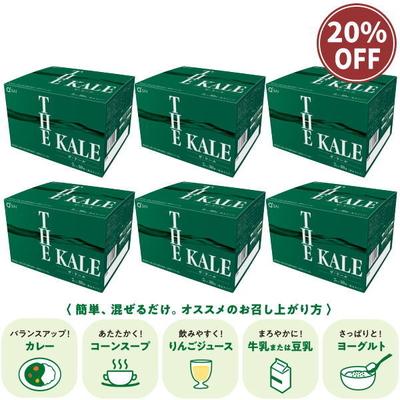 キューサイ青汁 ザ・ケール分包タイプ(7g×30包)6箱まとめ買い