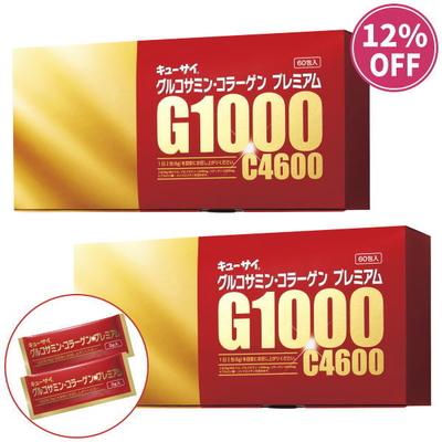 キューサイ グルコサミン・コラーゲンプレミアム(3g×60包)2箱まとめ買い