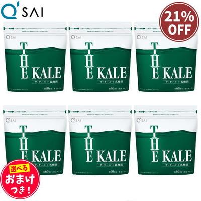 キューサイ青汁 ザ・ケール +乳酸菌(420g)6袋まとめ買い +おまけつき