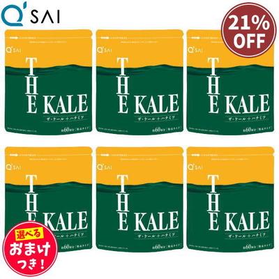 キューサイ青汁 ザ・ケール+ハチミツ(420g)6袋まとめ買い +おまけつき