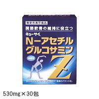 キューサイ N-アセチルグルコサミンZ 粉末タイプ(530mg×30包)
