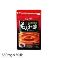 キューサイ もろみ酢(650mg×60粒)
