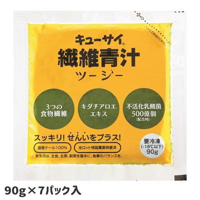 キューサイ 繊維青汁ツージー 冷凍タイプ(90g×7パック)