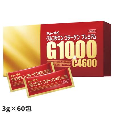 キューサイ グルコサミン・コラーゲンプレミアム 粉末タイプ(3g×60包)