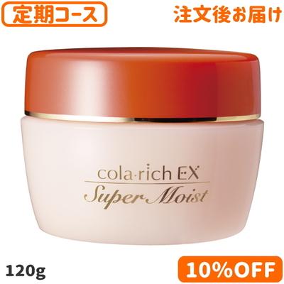 【定期コース10%割引】キューサイ コラリッチEXスーパーモイスト2 スーパーオールインワン美容ジェルクリーム ビッグサイズ(120g)