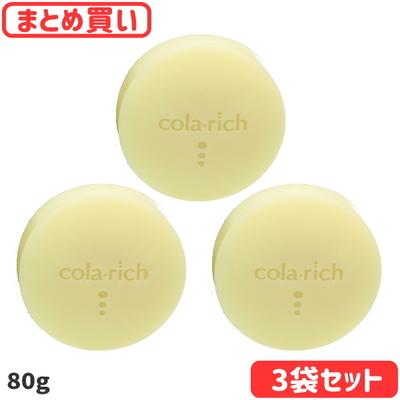 【3個セット10%割引】キューサイ コラリッチ クリーミーソープ(80g)