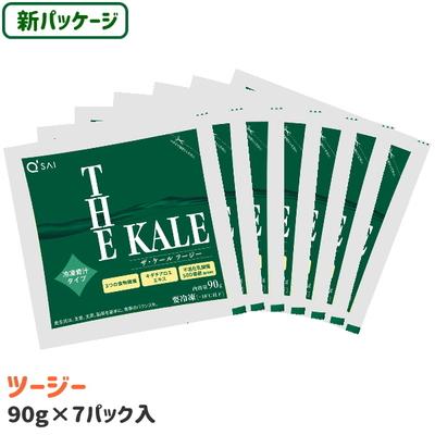 キューサイ ザ・ケール ツージー 冷凍タイプ繊維青汁(90g×7パック)