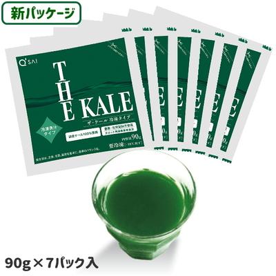 キューサイ ザ・ケール 冷凍タイプ青汁(90g×7パック) 【5セット以上購入で+無添加固形せっけん1個プレゼント中】