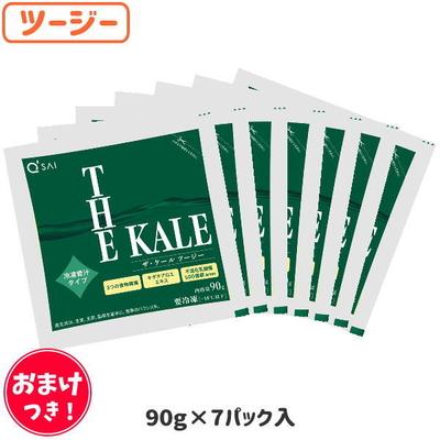キューサイ青汁 ザ・ケール ツージー 冷凍タイプ(90g×7パック)+おまけつき
