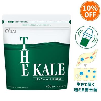 キューサイ青汁 ザ・ケール +乳酸菌(420g)