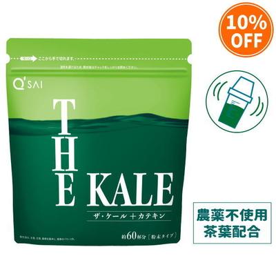 キューサイ青汁 ザ・ケール+カテキン(420g)