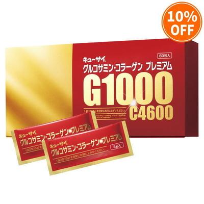 キューサイ グルコサミン・コラーゲンプレミアム(3g×60包)