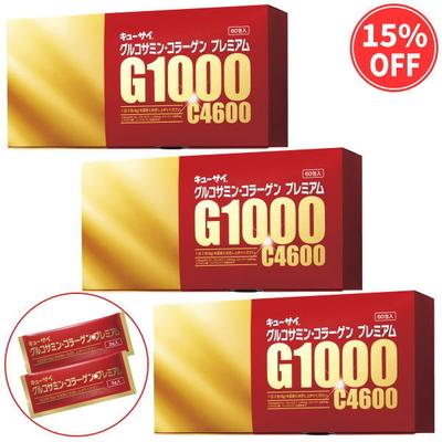 キューサイ グルコサミン・コラーゲンプレミアム(3g×60包)3箱まとめ買い
