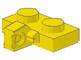 %44567 ヒンジプレート[黄]1x2(ロック、横に指1本)