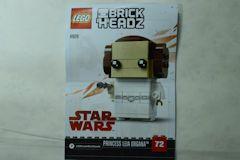 #41628 Princess Leia Organaの組立説明書