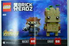 #41626 Groot & Rocketの組立説明書