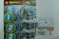 #80024 モンキーキングの伝説の組立説明書(3冊セット、シール付)