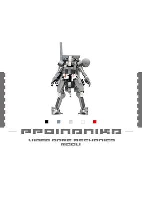 PPOINANIKA VIDEOGAME MECHANICS MSGV