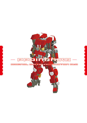 Original Mecha Instruction RED