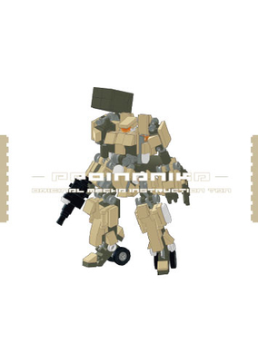 Original Mecha Instruction TAN