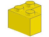 %2357 ブロック[黄]2x2(L字)