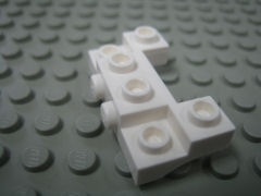 %14520 ブロック[白]2x4-1x4(側面にポッチ2個、アーチ状)