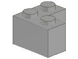 %2357 ブロック[旧灰]2x2(L字)