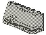 %4176 風防[透明濃灰]2x6x2