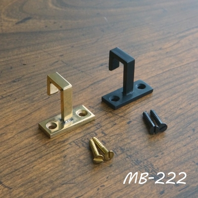 MB-222 真鍮 座付き二重折フック MB-222