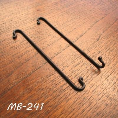 MB-241 S型フック 鉄錆 MB-241