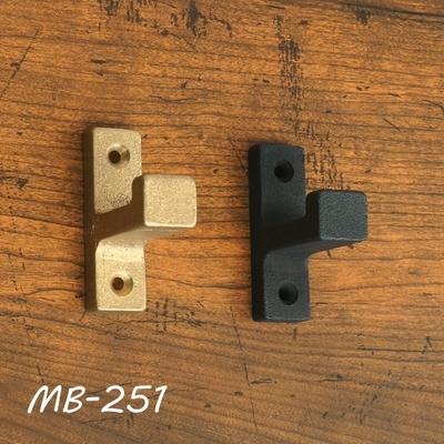 MB-251 真鍮鋳物フック