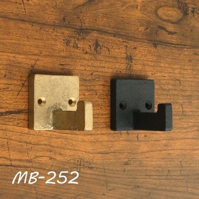 MB-252 真鍮鋳物フック