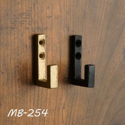 MB-254 真鍮鋳物フック MB-254