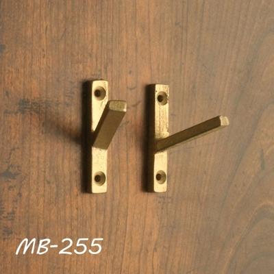 MB-255 真鍮鋳物フック MB-255
