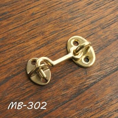 MB-302 アオリ止 真鍮磨き MB-302