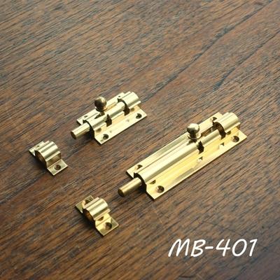 MB-401 ラッチ 真鍮磨き MB-401