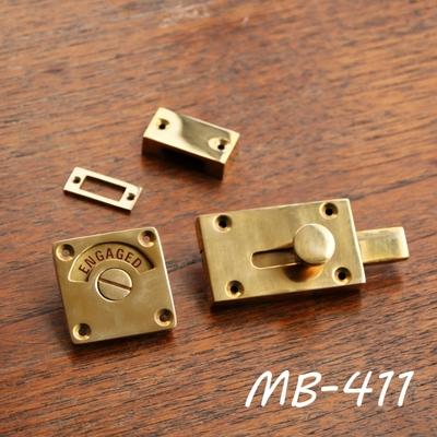MB-411 トイレ表示付ラッチ錠 真鍮磨き MB-411