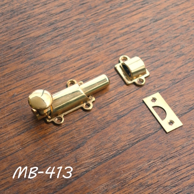 MB-413 ラッチ 真鍮磨き MB-413