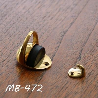 MB-472 床付戸当り フック付 磨き MB-472